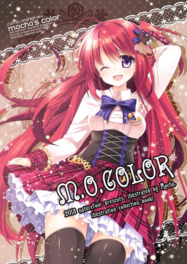 mocolor-cover-web