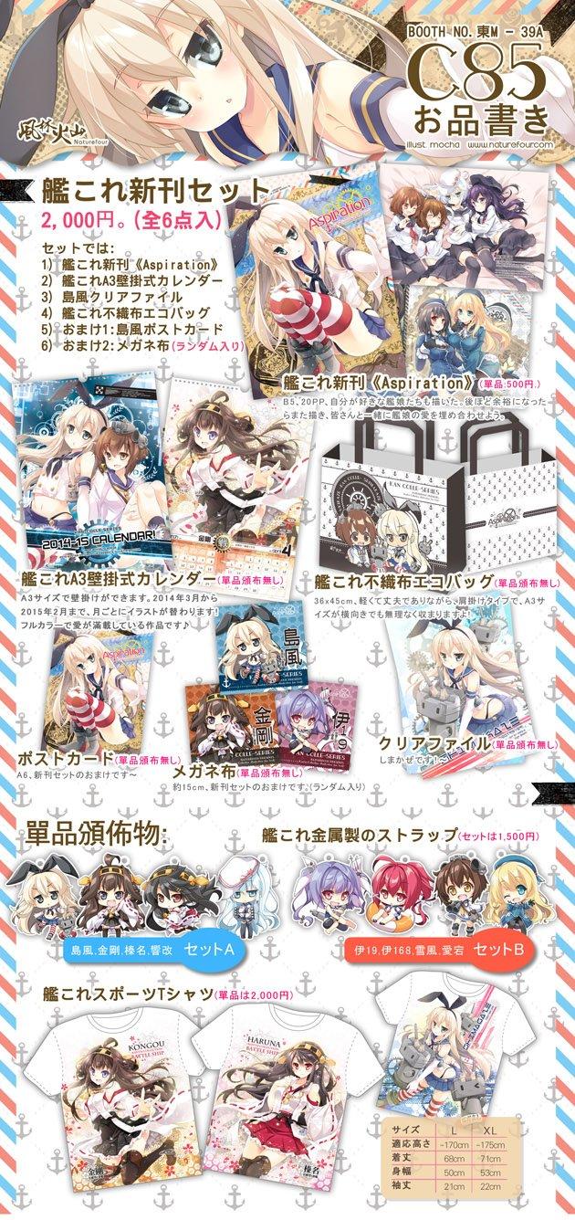 product-list-rg12 -jp full-630px