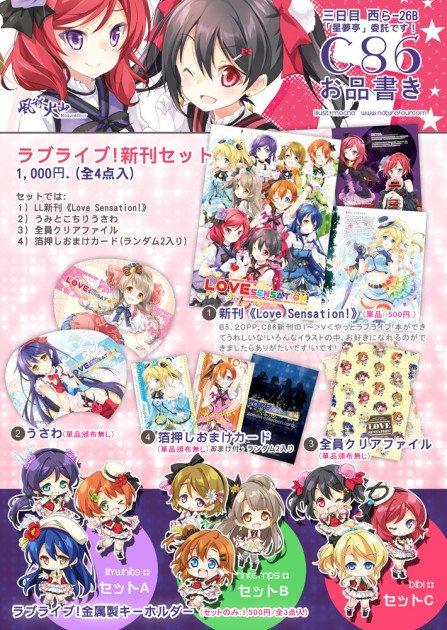 product-list-LL(jp)-1000px
