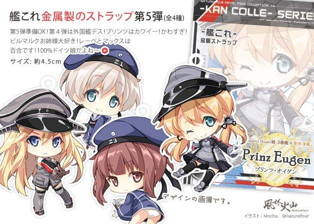 kan-pins-v5-pr-jp