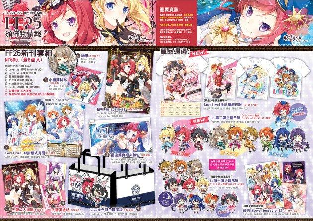 leaflet-front-web
