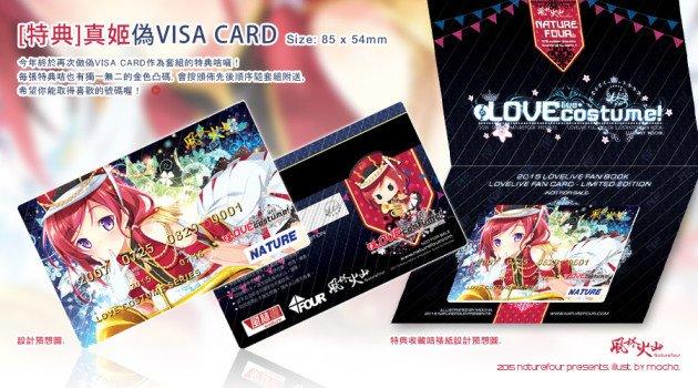 visa-web-630