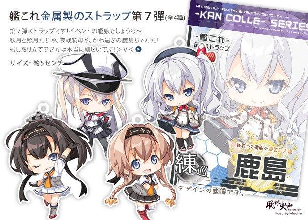 kan-pins-v7-pr-jp