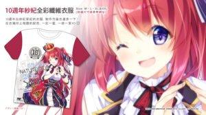 10th-saki-tshirt-pr